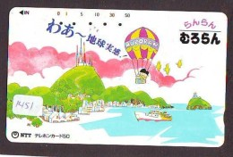 Telecarte  JAPON * SPORT * MONTGOLFIERE (1451) Hot Air Balloon * Ballon * Aerostato  * TELEFONKARTE * PHONECARD JAPAN * - Sport