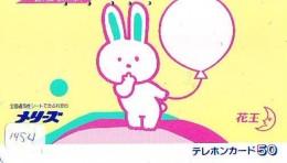 Telecarte  JAPON * SPORT * MONTGOLFIERE (1454) Hot Air Balloon * Ballon * Aerostato  * TELEFONKARTE * PHONECARD JAPAN * - Sport