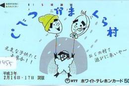 Telecarte  JAPON * SPORT * MONTGOLFIERE (1455) Hot Air Balloon * Ballon * Aerostato  * TELEFONKARTE * PHONECARD JAPAN * - Sport