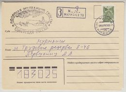 Russia 1978 Sled + Dogs Ca Murmansk 06 07 83 Cover (37675) - Other Means Of Transport