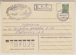 Russia 1978 Sled + Dogs Ca Murmansk 06 07 83 Cover (37675) - Andere Vervoerswijzen