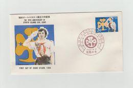 RIUKYU ISLANDS GIRL SCOUT Sur FDC 1964 - SCOUTISME - Brieven En Documenten