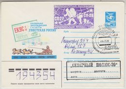 Russia 1986 North Pole Sled + DogsCa 29.01.86 Cover (37677) - Other Means Of Transport