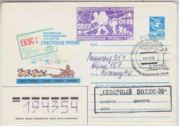 Russia 1986 North Pole Sled + DogsCa 29.01.86 Cover (37677) - Andere Vervoerswijzen