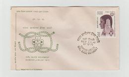 NEW DELHI - INDIA - GIRL GUIDE MOVEMENT  Sur FDC 1970 - SCOUTISME - Brieven En Documenten