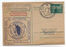Germany DDR ANTARKTIS ANTARCTIC EXPEDITION ANTARCTICA NOVOLAZAREV 1978 - Unclassified