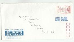 1997 Itabashi JAPAN METER LABEL Stamps COVER To GB - 1989-... Emperor Akihito (Heisei Era)