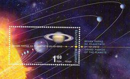 BULGARIE / Espace Etoiles Et Planetes 1 Blocs 1 Valeurs Dentelées TTB MNH Valeur 3.00 Vente 1.00 Euros - Space