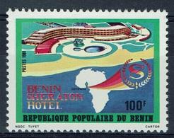 Benin, Sheraton Hotel, Cotonou, 1981, MNH VF - Benin - Dahomey (1960-...)
