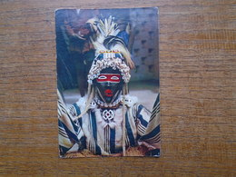Masque Africain - Postcards