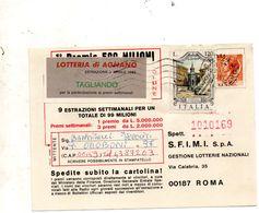 1982 CARTOLINA LOTTERIA DI AGNANO CON ANNULLO ROMA - 6. 1946-.. Repubblica