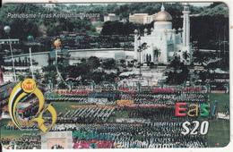 BRUNEI - Patritisme Teras Keteguhan Negara, DST Recharge Card $20, Exp.date 19/01/07, Used - Brunei