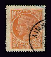 CRETE 1901 - From Set Used - Crete