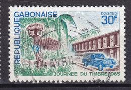 Gabon 1965 Mi. 235    30 Fr Tag Der Briefmarke Jour De Timbre Day Of Stamp - Gabun (1960-...)