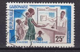 Gabon 1966 Mi. 254    25 Fr Sparkasse - Gabun (1960-...)