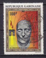 Gabon 1971 Mi. 431    100 Fr Napoleon I. Totenmaske - Gabun (1960-...)