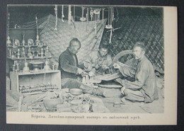 Russia Transbaikalia Siberia Buryats Foundryman-locksmith In A Felt Yurt - Russland
