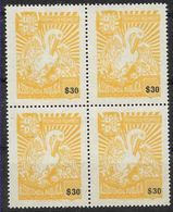 1963-64 MOZAMBIQUE Bienfaisance 27** Pélican, Bloc De 4 - Mozambique