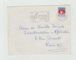 """LSC 1966 - Flamme """"rattachement De La Lorraine Et Du Barrois à La France 1766"""" - Marcophilie (Lettres)"""