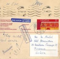 PK 203x  Eriswil - Aegina - Piräus (retourniert)           1974 - Enteros Postales