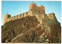 SULTANATE OF OMAN - MUSCAT JALALI FORT - Oman