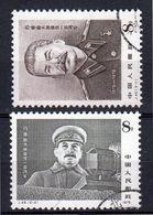 1979 J49 Stalin CTO! - 1949 - ... Volksrepublik