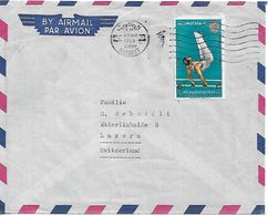 KUWAIT 1964 Cover Posted, 1 Stamp COVERS USED - Koweït