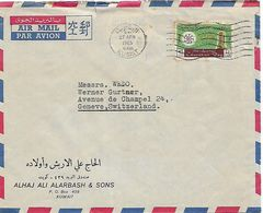 KUWAIT 1965 Cover Posted, 1 Stamp COVER USED - Koweït