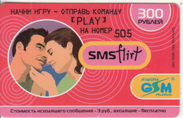 RUSSIA - Couple, Kuban GSM Prepaid Card 300 Rubl.(thin Plastic), Exp.date 01/05/04, Used - Russia