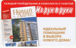 RUSSIA - New Address, Iz Ruk V Ruki Promotion Prepaid Card, Used - Russia