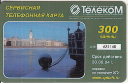 SAINT PETERSBURG - Seafront(green), SPBnit Prepaid Card 300 Units, Exp.date 30/06/04, Used - Russia