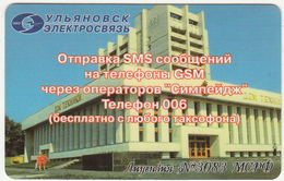 RUSSIA-ULYANOVSK - The House Of Technics, OAO Electrosvyaz Prepaid Card 15 Units, Exp.date 31/12/03, Used - Russia