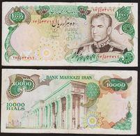 10000 RIALS 1974-1979 IRAN - P107b - Iran