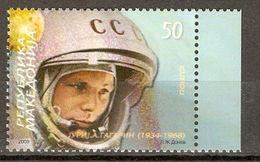 Macedonia 2009 Jurij Gagarin Space 1v  MNH** - Space