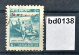 Bd0138 Postboot, Post, Boot, SERVICE Bangladesh 1983 - Bangladesh