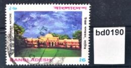 Bd0190 Uttara Gano Bhaban, Maharaja Palace, Dighapatia Palace, Natore, BD 20?? - Bangladesh