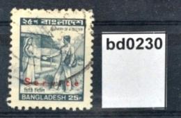 Bd0230 Postbote, Briefträger, SERVICE Bangladesh 1983 - Bangladesh