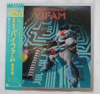 Vinyl LP :  Round-Vernian VIFAM Music Collection  ( K-10026 WB Records JPN 1983 ) - Vinyl Records