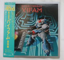 Vinyl LP :  Round-Vernian VIFAM Music Collection  ( K-10026 WB Records JPN 1983 ) - Soundtracks, Film Music