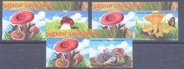 2014. Tajikistan, Mushrooms, 3v IMPERFORARED WITH LABELS, Mint/** - Tajikistan
