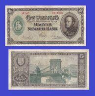 Hungary 5 Pengo 1926  -  REPLICA  COPY   REPRODUCTION - Hungary