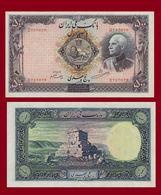 Iran  500 Rial  1938 Reza Shah Pahlavi  -  REPLICA  COPY   REPRODUCTION - Iran