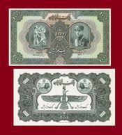 Iran  1000 Rial  1934 Reza Shah Pahlavi  -  REPLICA  COPY   REPRODUCTION - Iran