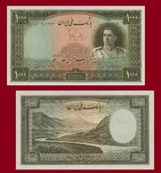 Iran  1000 Rial  1944 Reza Shah Pahlavi  -  REPLICA  COPY   REPRODUCTION - Iran