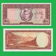 Iran  5000 Rial  1971 Reza Shah Pahlavi  -  REPLICA  COPY   REPRODUCTION - Iran