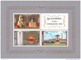 Nepal Hb 1 - Nepal