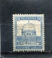 PALESTINE. 1932. SCOTT 76. MOSQUE OF OMAR (DOME OF THE ROCK) - Palestine