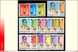Zaire 0853/69** Mobutu Surchargé SP  MNH - Zaïre