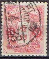 JAPAN  # FROM 1914  STAMPWORLD 116  TK: 12 X 12 1/2  SIZE  19 X 22 1/2 - Japan
