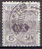 JAPAN  # FROM 1914  STAMPWORLD 118  TK: 12 X 12 1/2  SIZE  19 X 22 1/2 - Japan